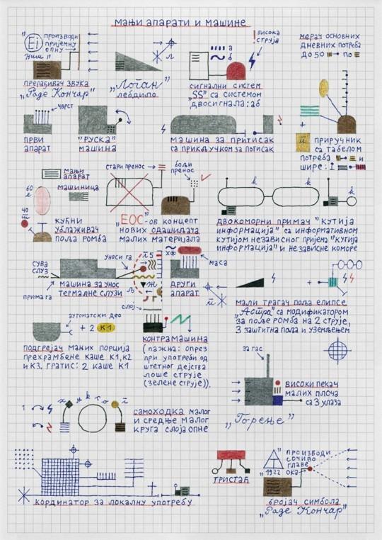sideeffects-lesser-appliances-1